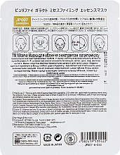 Тканевая маска для лица с экстрактом Галактомисиса - Mitomo Purifying Galactomyces Firming Essence Mask — фото N2