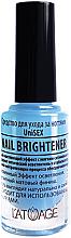Духи, Парфюмерия, косметика Осветлитель ногтей - Latuage Cosmetic Nail Brightener