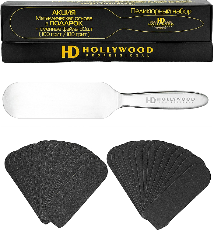 """Набор """"Педикюрная основа + сменные файлы 100/180"""" - HD Hollywood (pedicure/base/1pc + files/30pcs)"""