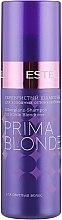 Духи, Парфюмерия, косметика Серебристый шампунь для холодных оттенков блонд - Estel Professional Prima Blonde Shampoo (mini)