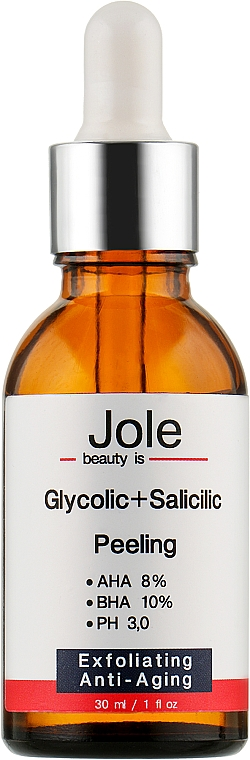 Пилинг для лица с гликолевой и салициловой кислотами - Jole Glycolic+Salicilic pH3 Peeling