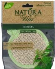 Духи, Парфюмерия, косметика Спонж для лица - Natura Vita
