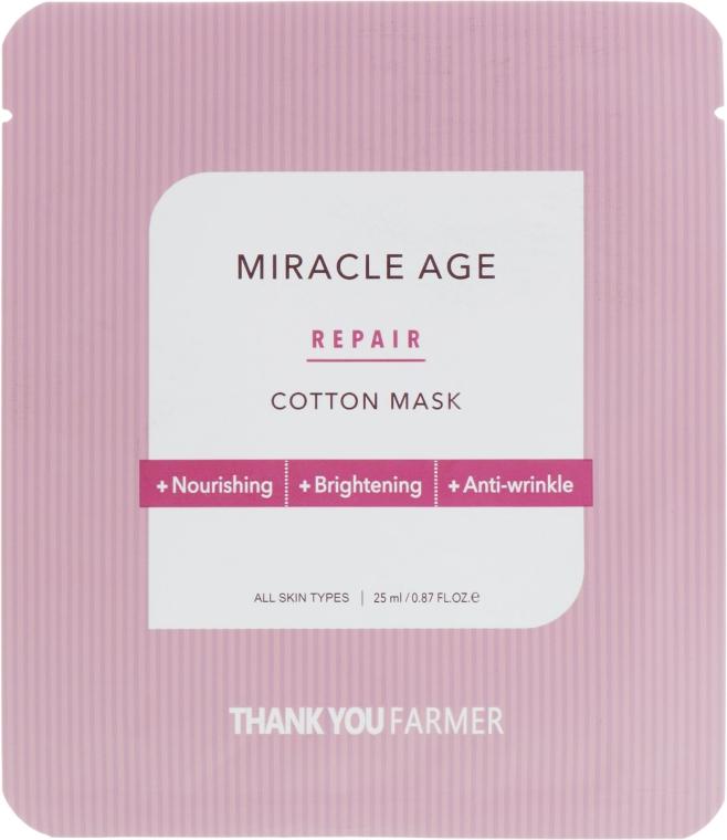 Тканевая маска с разглаживающим и отбеливающим эффектом - Thank You Farmer Mask