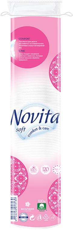 Диски ватные косметические, 120шт - Novita Soft