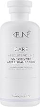 """Духи, Парфюмерия, косметика Кондиционер для волос """"Абсолютный объем"""" - Keune Care Absolute Volume Conditioner"""