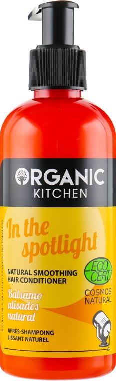 """Кондиционер для разглаживания натуральных волос """"В центре внимания"""" - Organic Shop Organic Kitchen Conditioner"""