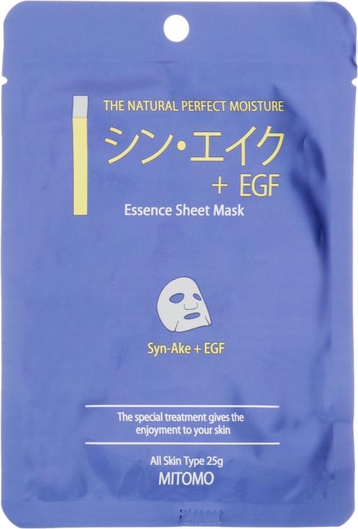 """Тканевая маска для лица """"Пептиды змеи + EGF"""" - Mitomo Essence Sheet Mask Syn-Ake + EGF — фото N1"""
