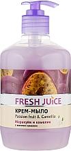 "Духи, Парфюмерия, косметика Крем-мыло с маслом камелии ""Маракуйя и камелия"" - Fresh Juice Passionfruit&Camellia"