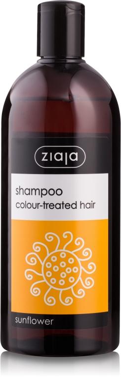 """Шампунь для окрашенных волос """"Подсолнечник"""" - Ziaja Shampoo"""