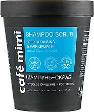 """Духи, Парфюмерия, косметика Шампунь-скраб для волос """"Глубокое очищение и рост"""" - Cafe Mimi Shampoo Scrub Deep Cleansing & Hair Groowth"""
