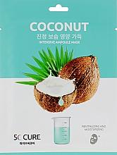 Духи, Парфюмерия, косметика Маска для лица ампульная с экстрактом кокоса - Jkosmec Coconut Intensive Ampoule Mask