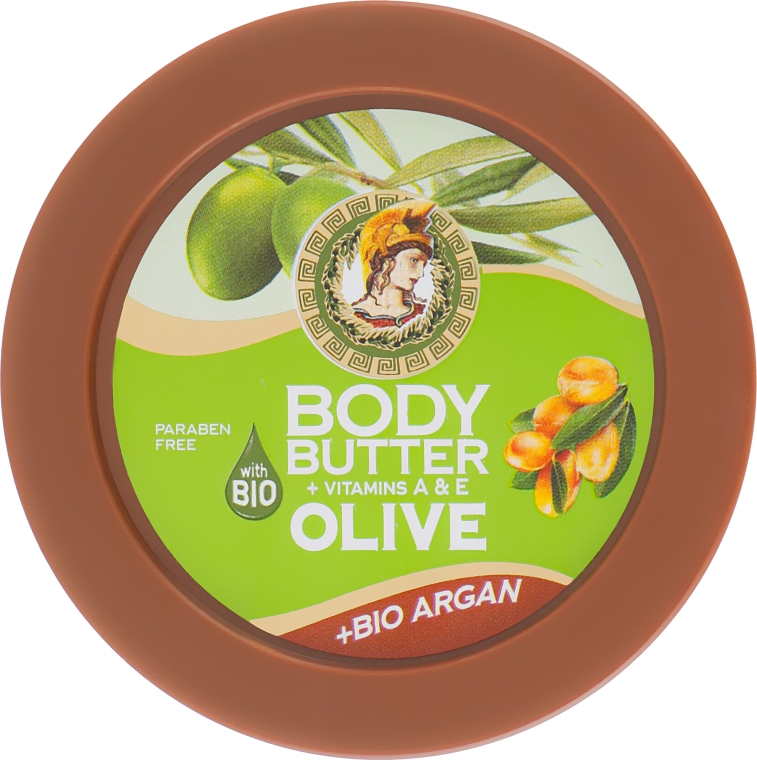 "Масло для тела ""Арган"" - Pharmaid Athenas Treasures Body Butter Bio Argan"