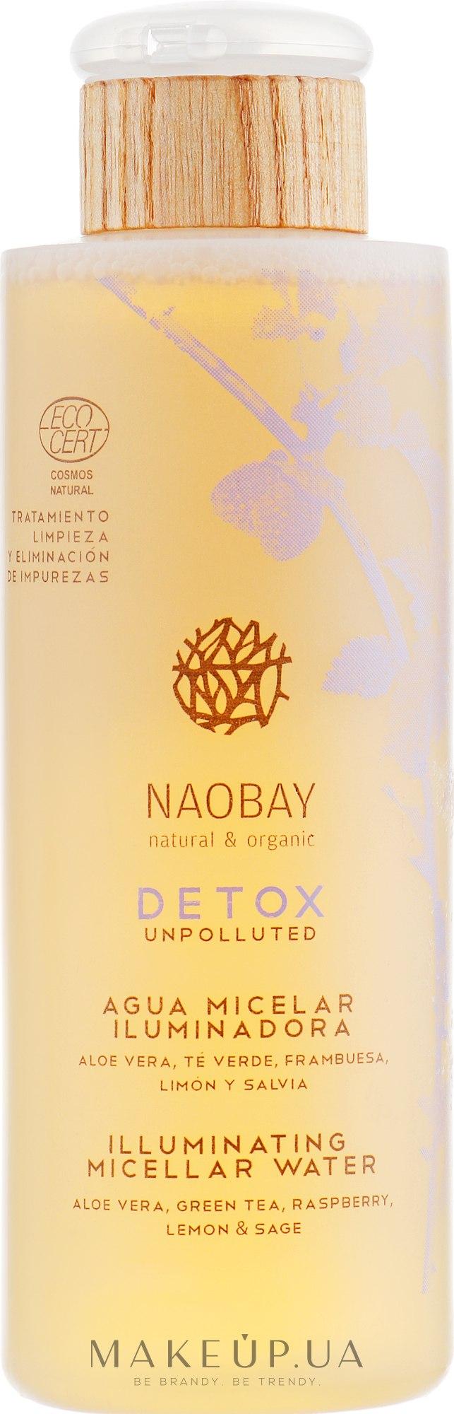Мицеллярная вода биозащитная - Naobay Bio Detox Cosmos Micellar Water Bio Defense — фото 200ml