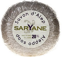 Духи, Парфюмерия, косметика Мыло круглое - Saryane Authentique Savon DAlep 20%