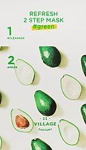 Духи, Парфюмерия, косметика Двухфазная маска с авокадо - Village 11 Factory Refresh 2-Step Mask Green