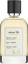 Духи, Парфюмерия, косметика Sister's Aroma 14 - Парфюмированная вода