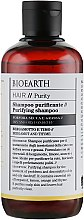 Духи, Парфюмерия, косметика Шампунь против перхоти - Bioearth Hair Clarifying Shampoo