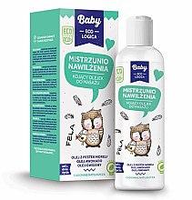 Духи, Парфюмерия, косметика Успокаивающее массажное масло - Baby EcoLogica Soothing Massage Oil