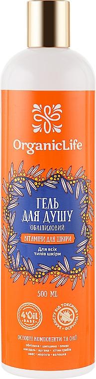 """Гель для душа """"Облепиха и шиповник"""" - Organic Life Shower Gel"""