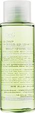 Духи, Парфюмерия, косметика Двухфазное средство для снятия макияжа для чувствительной кожи - Dr.G Green Deep Lip&Eye Remover