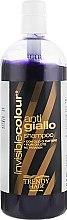 Духи, Парфюмерия, косметика Шампунь для волос с анти-желтым эффектом для осветленных волос - Trendy Hair Invisible Color Anti Yellow Shampoo