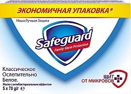 """Духи, Парфюмерия, косметика Мыло с антибактериальным действием """"Классическое"""" - Safeguard Active"""