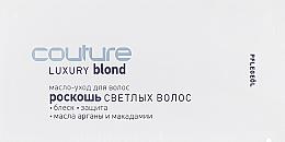 """Духи, Парфюмерия, косметика Масло-уход для волос """"Роскошь светлых волос"""" - Estel Professional Luxury Blond Haute Couture (пробник)"""