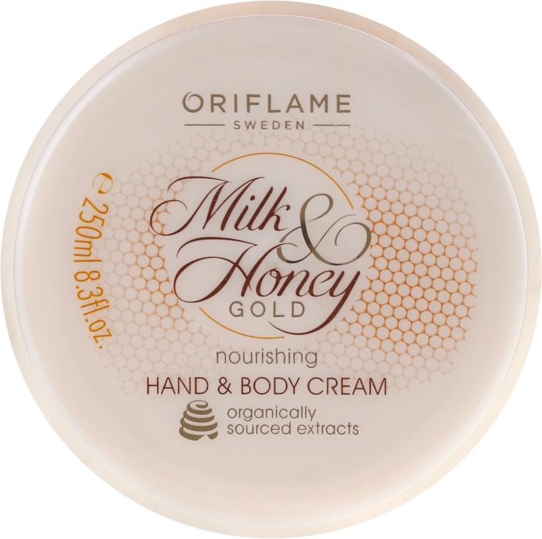 """Питательный крем для рук и тела """"Молоко и мед-Золотая серия"""" - Oriflame Milk Honey Hand Body Cream"""