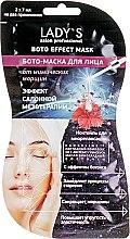 Духи, Парфюмерия, косметика Маска для лица от морщин - Артколор Lady's Salon Professional Mask