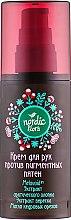 Духи, Парфюмерия, косметика Крем для рук против пигментных пятен - Modum Nordic Flora