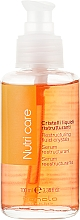 Духи, Парфюмерия, косметика Флюид для сухих волос - Fanola Nutry Care Restructuring Fluid