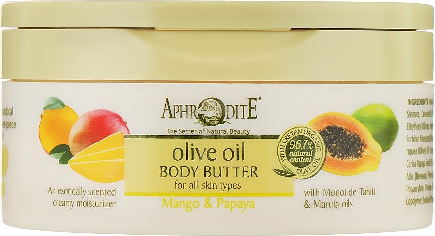"""Питательный крем-масло для тела """"Манго и Папайя"""" - Aphrodite Mango and Papaya Body Butter"""