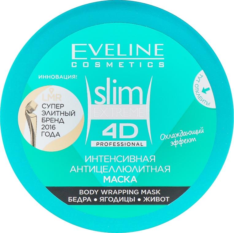 Антицеллюлитная маска для тела - Eveline Cosmetics Slim Extreme 4D Anti-Cellulite Mask