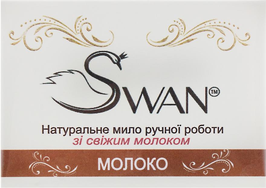 """Натуральное мыло ручной работы """"Молоко"""" - Swan"""