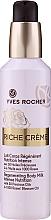 Духи, Парфюмерия, косметика Интенсивное восстанавливающее молочко для тела - Yves Rocher Riche Creme Regenerating Body Milk