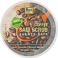 Духи, Парфюмерия, косметика Скраб-соль для душа с кофе - Yoko Coffee Salt