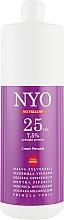 Духи, Парфюмерия, косметика Крем-окислитель для волос 7.5% - Faipa Roma Nyo Cream Peroxide