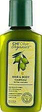 Духи, Парфюмерия, косметика Кондиционер для волос и тела с оливой - Chi Olive Organics Hair And Body Conditioner