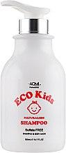 Дитячий органічний шампунь - Aomi Eco Kids Shampoo — фото N2