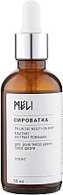 Духи, Парфюмерия, косметика Сыворотка-пилинг pH 3.6 для всех типов кожи - Meli