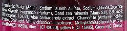 """Гель-пена для ванны и душа """"Черника"""" - Aroma Dead Sea Gel — фото N3"""