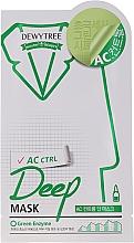Духи, Парфюмерия, косметика Очищающая маска с успокаивающей мятой для лица - Dewytree AC Control Deep Mask