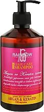 "Духи, Парфюмерия, косметика Шампунь для волос ""Арган и Кератин"" - Rainbow Professional Hair Care Shampoo"