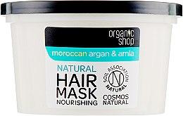 Питательная маска для волос - Organic Shop Argan And Amla Hair Mask — фото N2