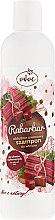 Духи, Парфюмерия, косметика Шампунь для волос с экстрактом ревеня и фруктов - Ovoc Rabarbar Szampon