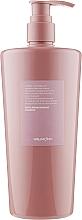 Парфумерія, косметика Шампунь для волосся відновлювальний - Valmona Earth Repair Bonding Shampoo
