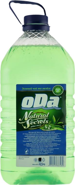 """Жидкое мыло """"Зеленый чай и мелисса"""" - ODA"""