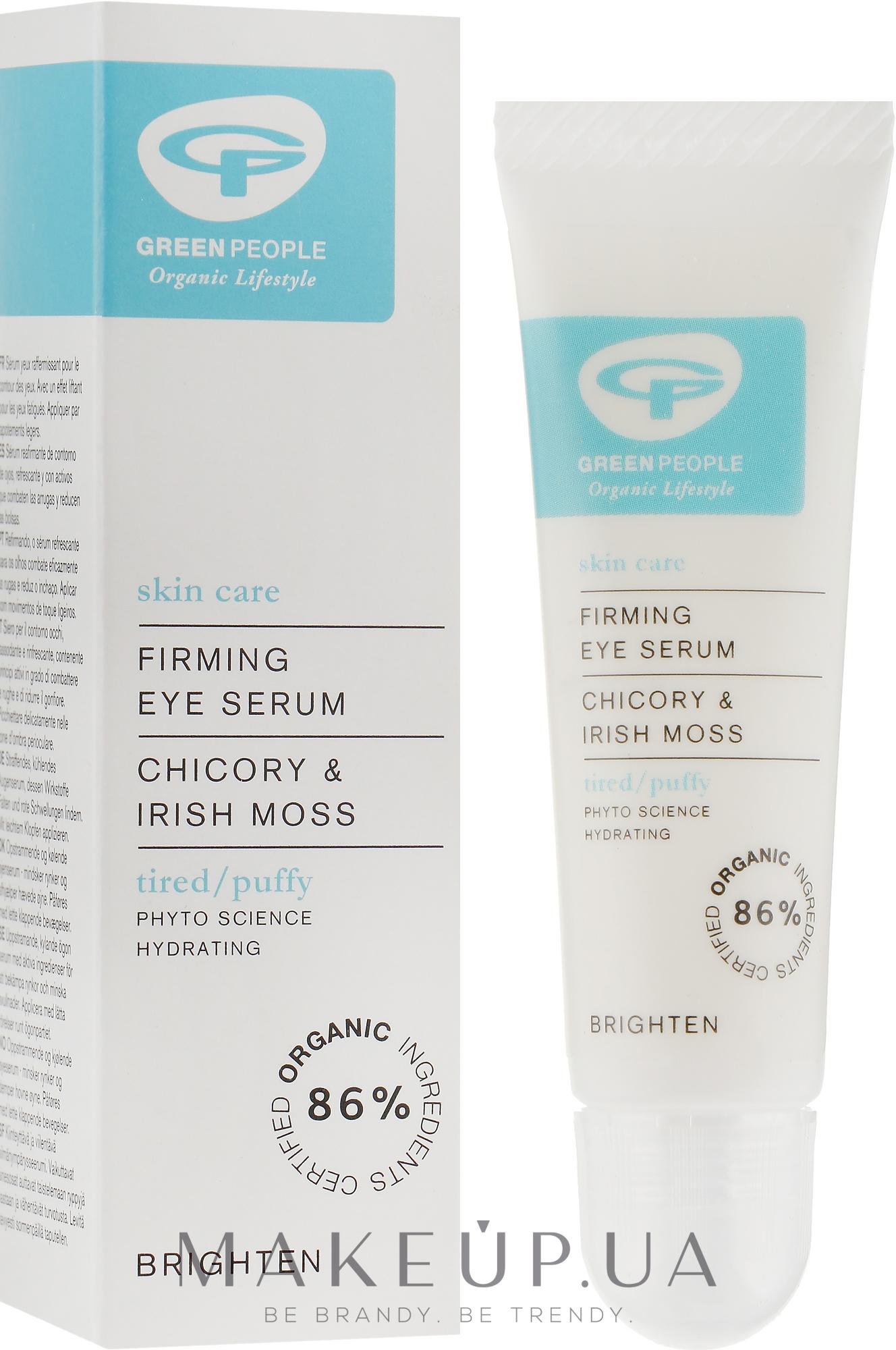 Гель для шкіри навколо очей підтягуючий (денний) - Green People Firming Eye Gel (day) — фото 10ml