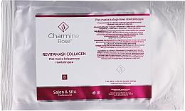 Духи, Парфюмерия, косметика Коллагеновая маска для лица - Charmine Rose Revitamask Collagen