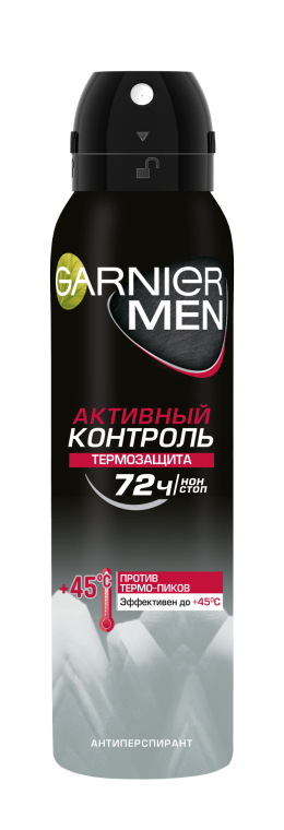 """Дезодорант-спрей """"Активный контроль"""" - Garnier Mineral Deodorant Men 72h"""